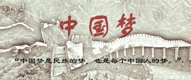 中国梦我的梦手抄报8k 中国梦我的梦8k画 中国梦我的梦8k