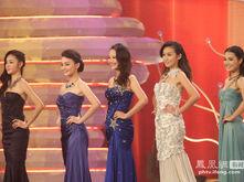 2013中华小姐环球大赛总决赛五强诞生 角逐三甲席位