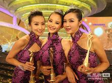 王瑾瑶牟冠红曾越分获2013华姐大赛总决赛冠亚季军