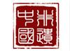 川剑木雕:依然在装饰日常生活