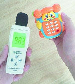 厦玩具在售声响地址绝大多数为旧国标5款中有广州市场店情趣用品图片