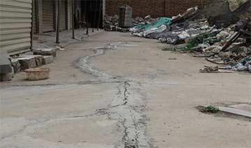 西安钉子户坚守3年地基坍塌 300万房子要2000万补偿