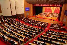 2013年海南省政府工作报告