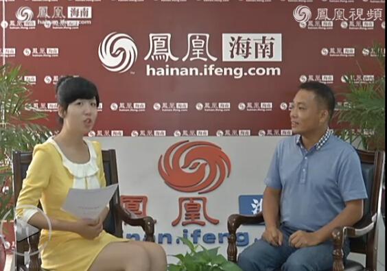 专访海南人和戒毒康复医院院长陈文彬(七)
