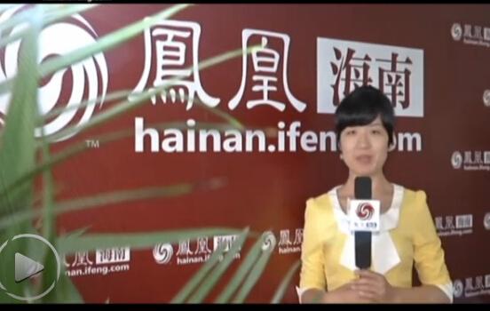 专访海南人和戒毒康复医院院长陈文彬(五)