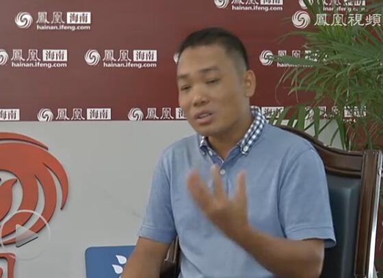 设计师专访海南人和戒毒康复医院院长陈文彬(四)