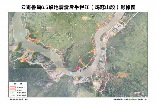 发布了云南鲁甸地震灾区的震前高清影像图、行政区划图和赶制出的