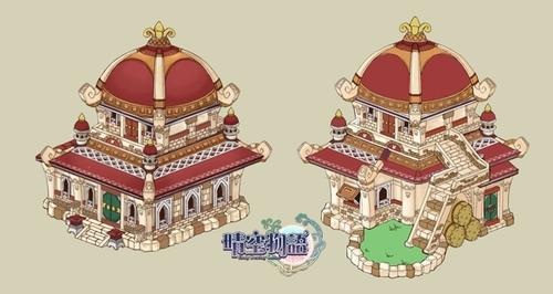 《晴空物语》游戏建筑原画