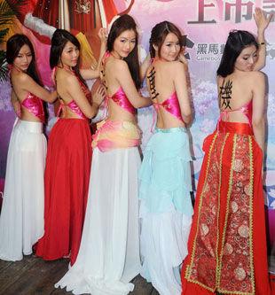 五位美女穿肚兜出席游戏活动