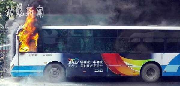 哈尔滨一61路公交车发生自燃高清图片