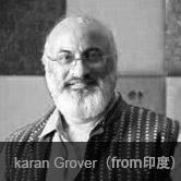 in China,on Design,在中国,论设计,2014广州国际设计周,世界室内设计大会,金堂奖,红棉奖,