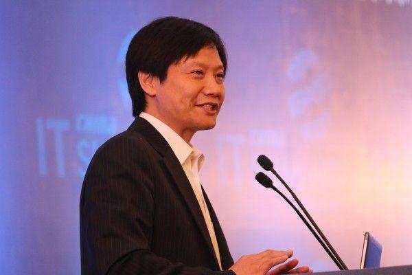 3月30日,2014年it领袖峰会今日在深圳正式召开,小米科技董事长雷军