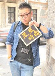 懂得扬长避短的上海小开