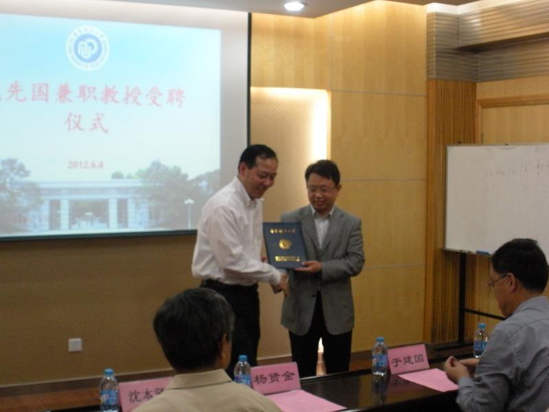 范先国/图片说明:杨贤金书记向范先国教授颁发聘书