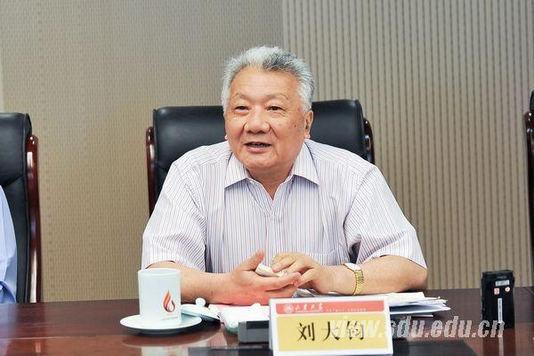刘大钧教授在座谈会上讲话