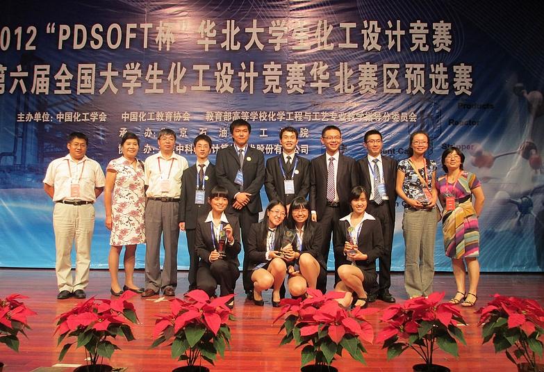 天津大学学子在华北地区大学生化工设计竞赛中夺冠