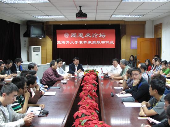 南开新闻网讯(记者 陆阳 摄影 于洋 陆阳)9月28日,外交学院党委书