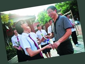 教师节学生给老师颁奖图片