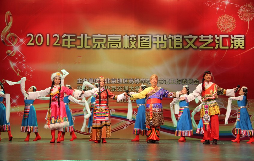 北京高校图书馆文艺汇演在我校举办图片