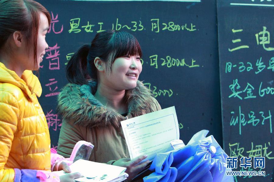 图片故事:90后的打工心经 (高清组图)_教育频