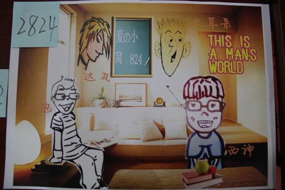 寝室生活手绘绘海报