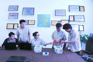 辽工维森科研人员正在进行矿山人员遇险定位系统的研讨图片
