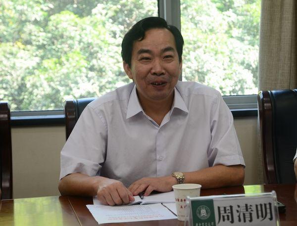 湖南农业大学党委书记周清明一行来校考察交流图片