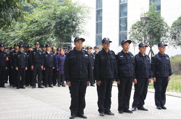 西南交通大学保卫处集中培训校园保安