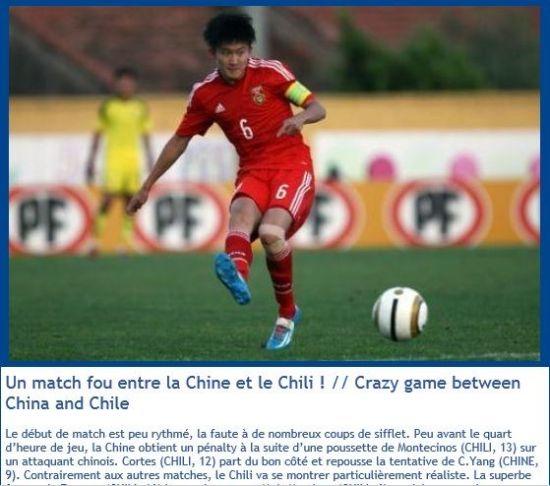 土伦杯官网:中国队的不放弃成就疯狂比赛