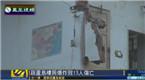辽宁葫芦岛一居民楼爆炸致楼体坍塌 2死11伤