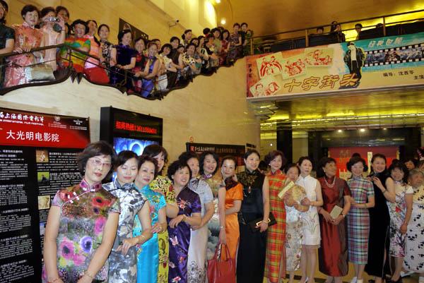 沙龙/上海旗袍沙龙的女性们