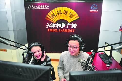 天津相声广播是全国唯一一个专门播相声的特色