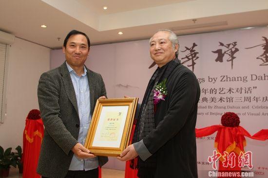 大华禅画 跨越千年的艺术对话 展览开幕