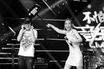 云朵/5月20日,歌手云朵在京举办新专辑《倔强》发布会。