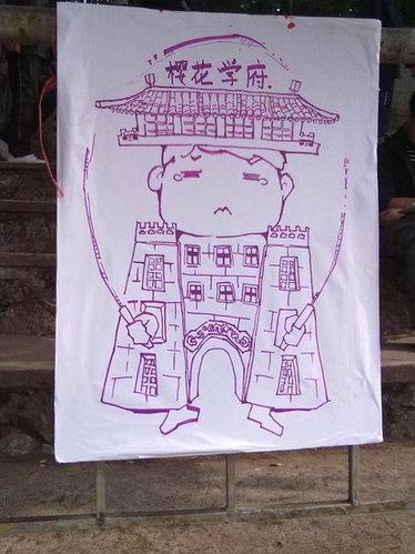 组图:大学生手绘q版武汉大学建筑群