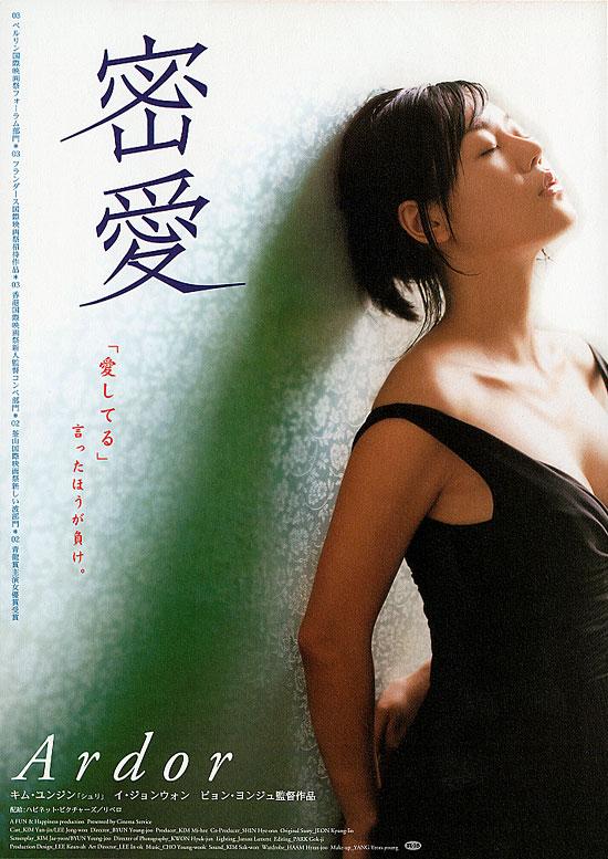 组图:韩国情色电影(二)