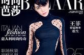 芭莎2011年10月封面的剪影图,主封面上王菲穿的是Stella McCartney2011秋冬的一款黑色结构裙。透明与不透明的材质对比,波点的运用,廓形的设计都很漂亮。而主封面上,王菲站在黑色的背景前,人仿佛也融入其中,有种另类的味道。