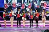 2011中国慈善排行榜:年度仁爱大使