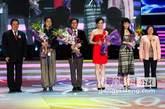 2011中国慈善排行榜:年度慈善明星倪萍、谭咏麟、陶虹、叶童