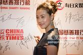 周海媚出席2011中国慈善排行榜明星慈善夜活动