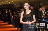 陈小朵出席2011中国慈善排行榜明星慈善夜活动