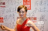 陶虹出席2011中国慈善排行榜明星慈善夜活动