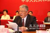 民政部李立国部长在表彰大会上讲话