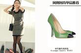 撞色让高跟鞋一下子变得有了新活力,不再向单一的颜色那么乏味。绿色也是新春的征兆,修饰好腿型的同时也是能扮靓自己整身的最佳单品。