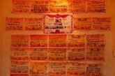 各种奖状装饰的墙面。