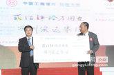 爱心企业在现场向中国社会工作协会捐款240万元