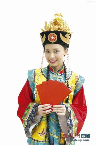 还珠格格皇后娘娘 上海婚前体检 婚前体检多少钱