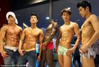 COEX Levis时装展 男模秀腹肌引骚动