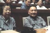 1973年8月,在中共第十届全国代表大会上,邓小平当选为中央委员。