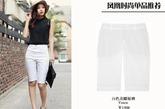 白色的及膝短裤最百搭,尤其是经典的黑白搭配,或成熟干练,或简约大方,搭配不同的服饰自会有不同的风格。